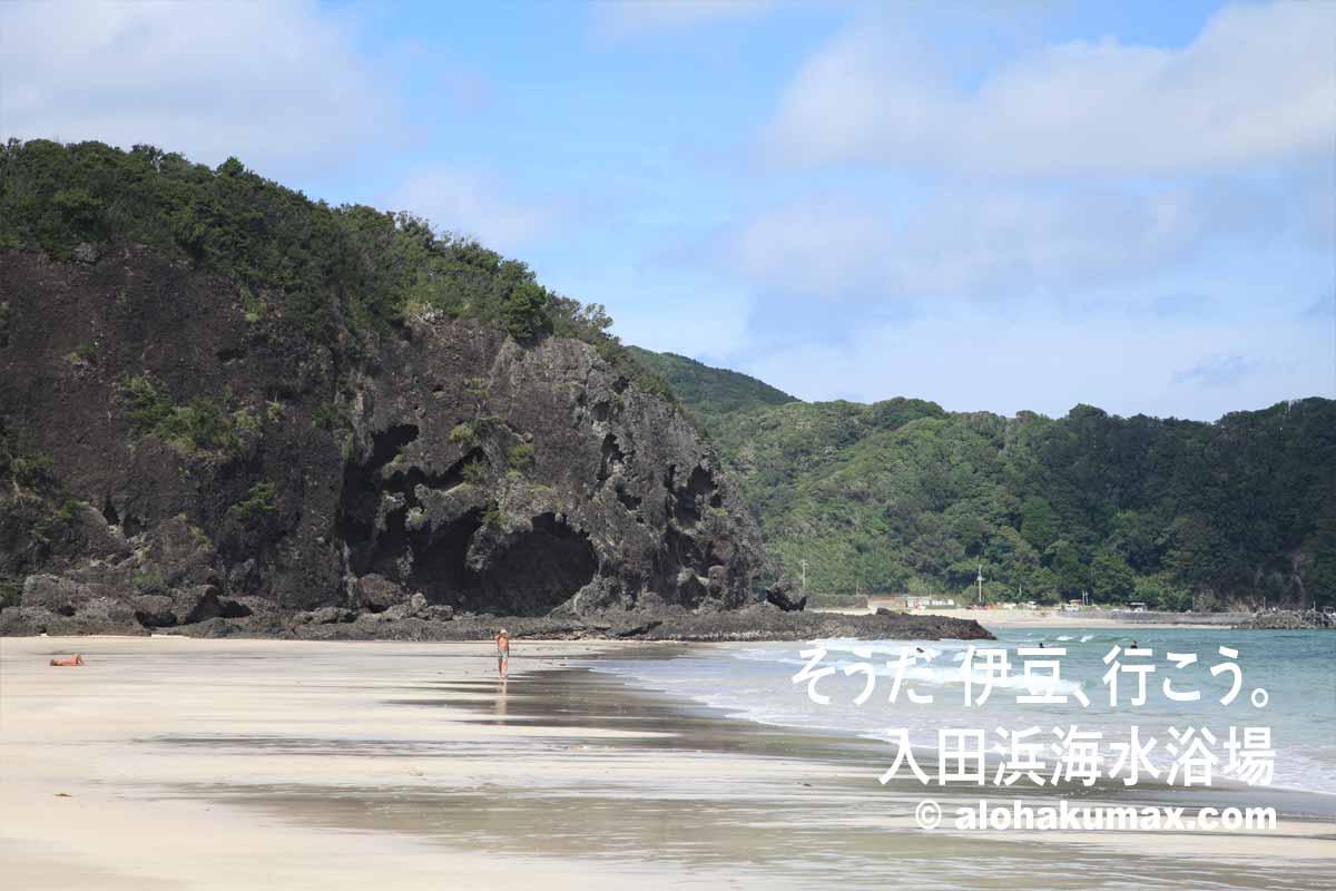 入田浜(左側の岩場)