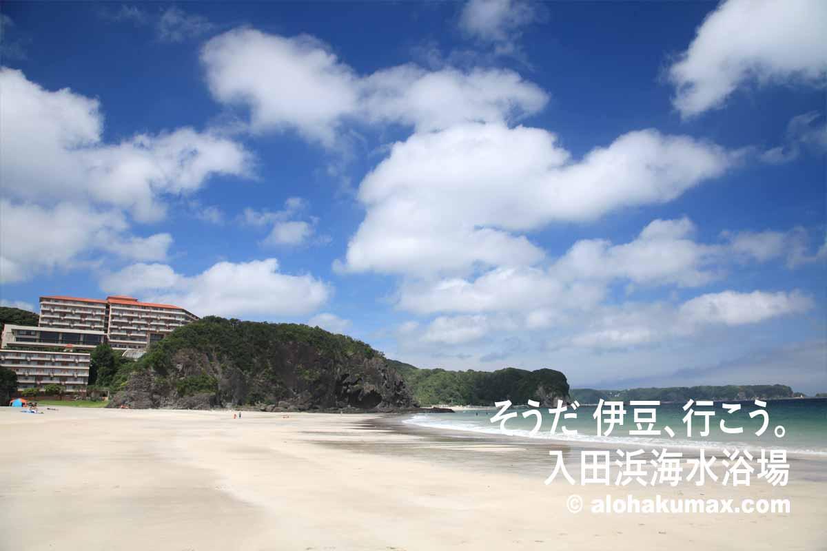 入田浜(左側)