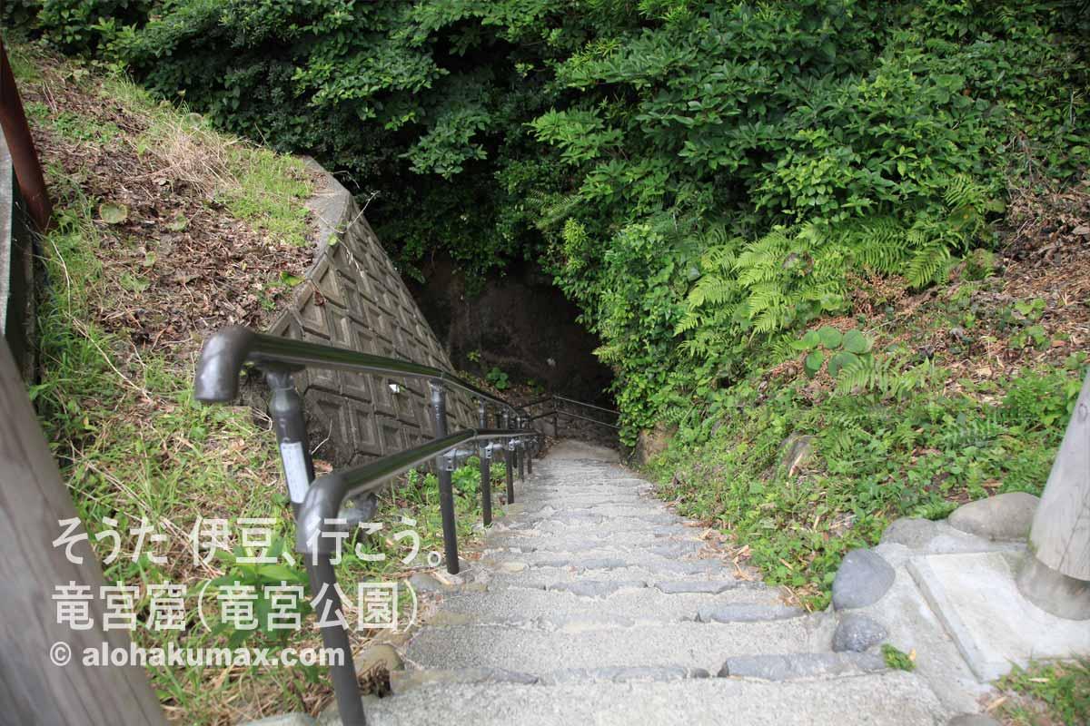 竜宮窟へと続く階段