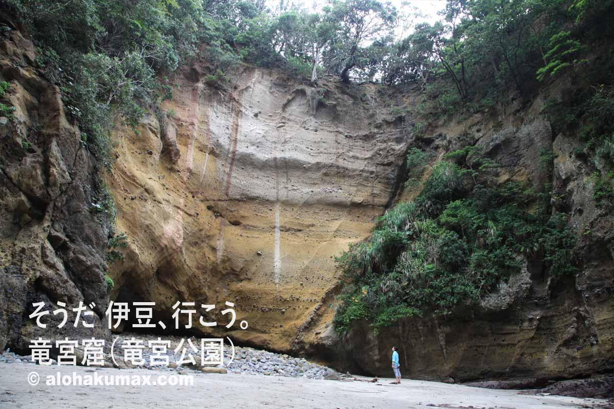 竜宮窟(左側の崖)
