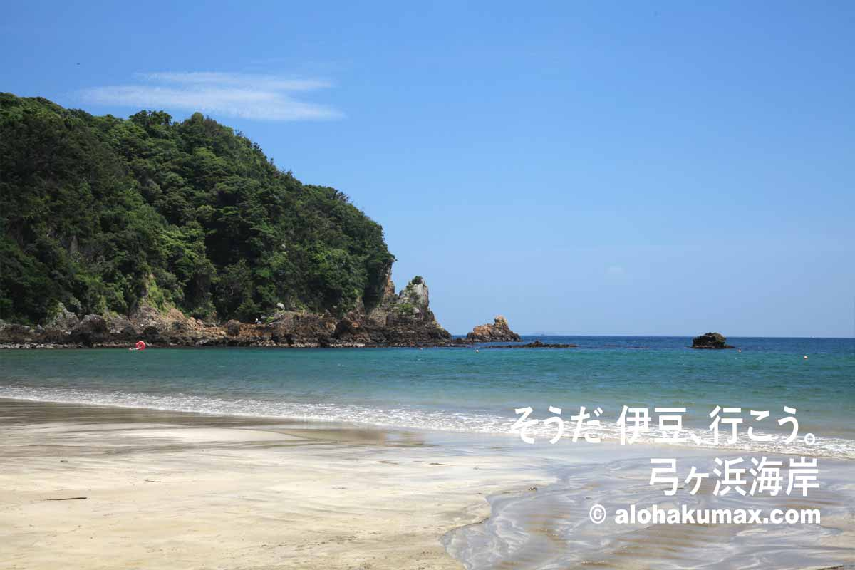 弓ヶ浜海岸(左側)
