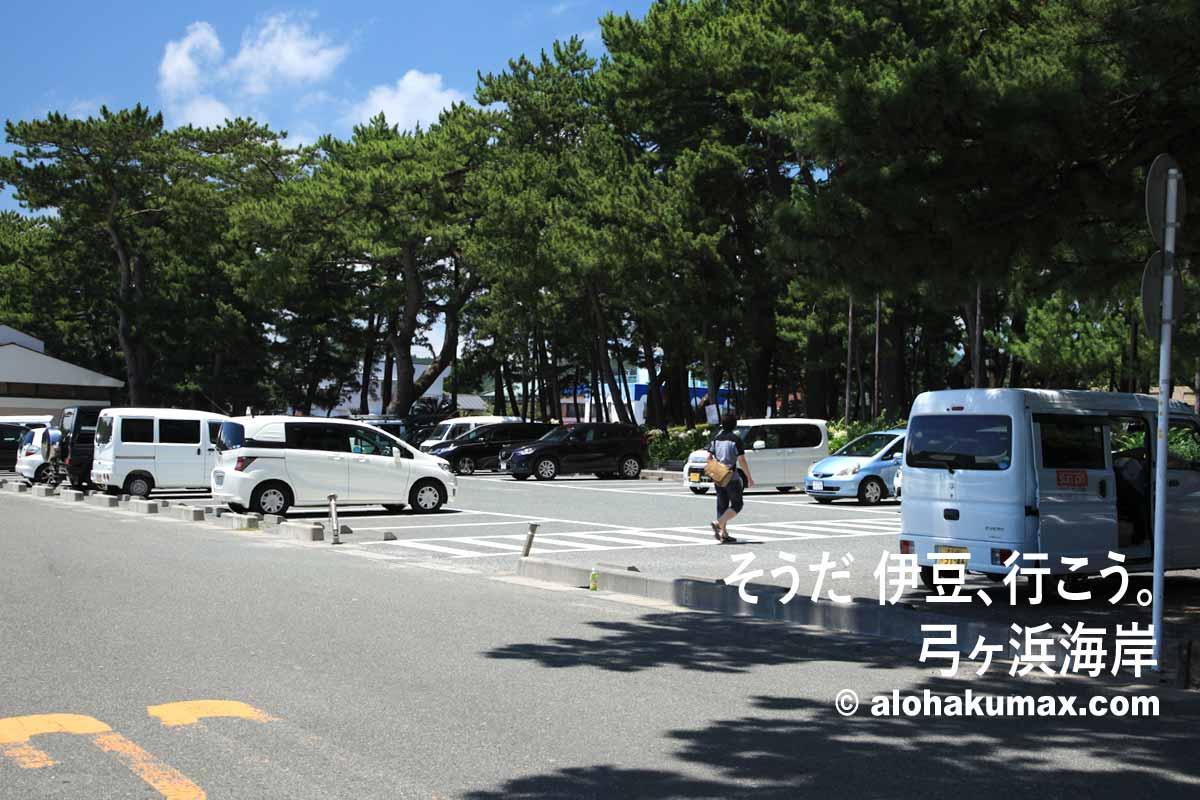 弓ヶ浜駐車場