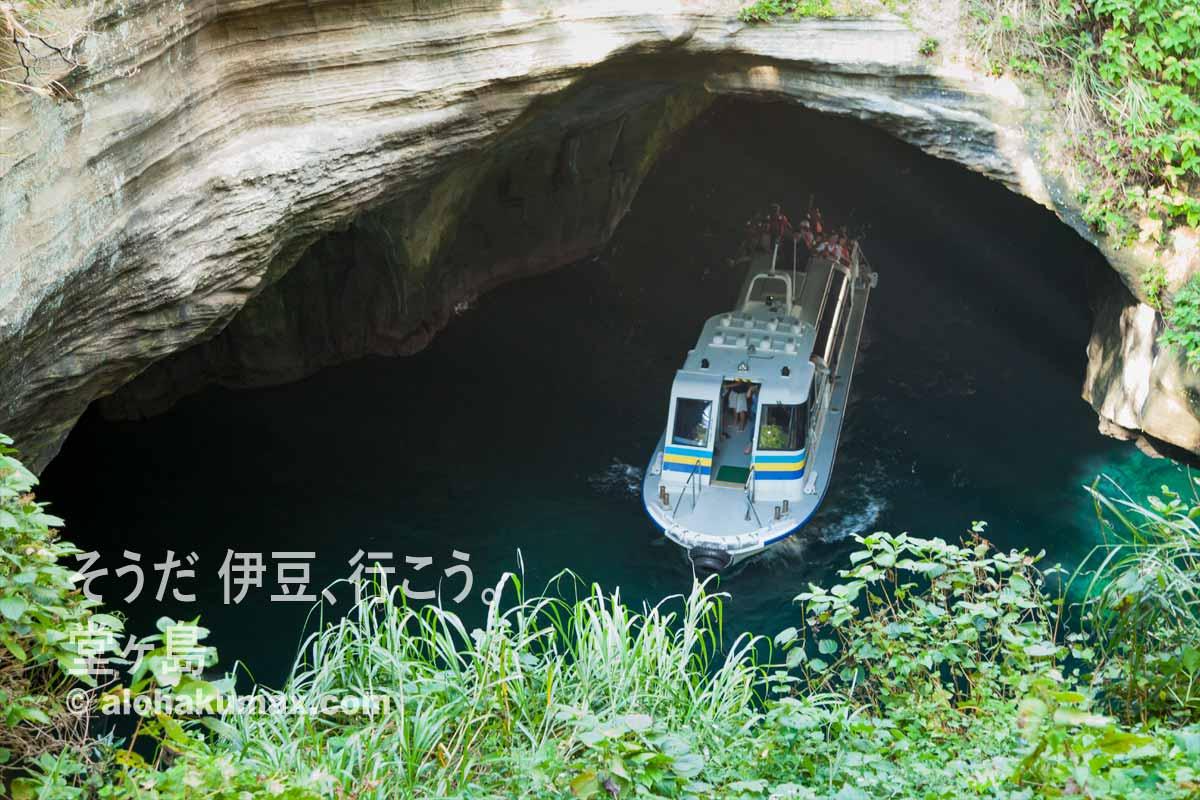 天窓洞と遊覧船