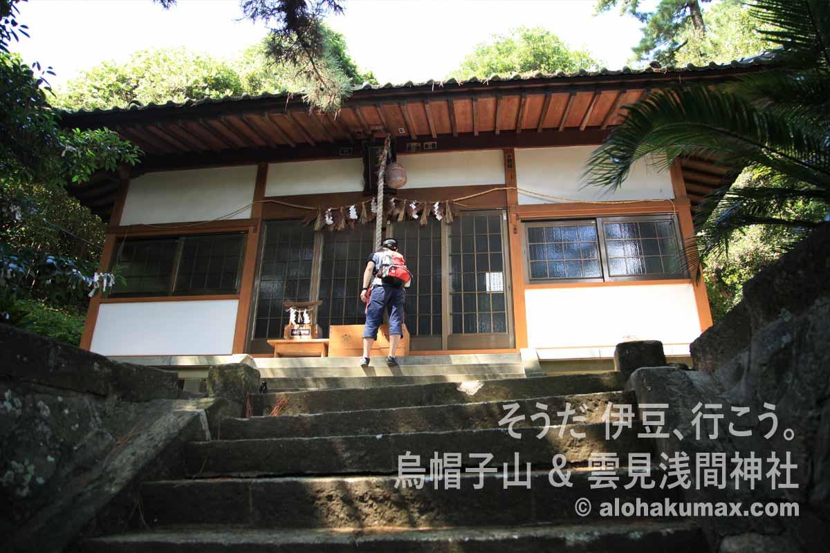 雲見浅間神社(拝殿)