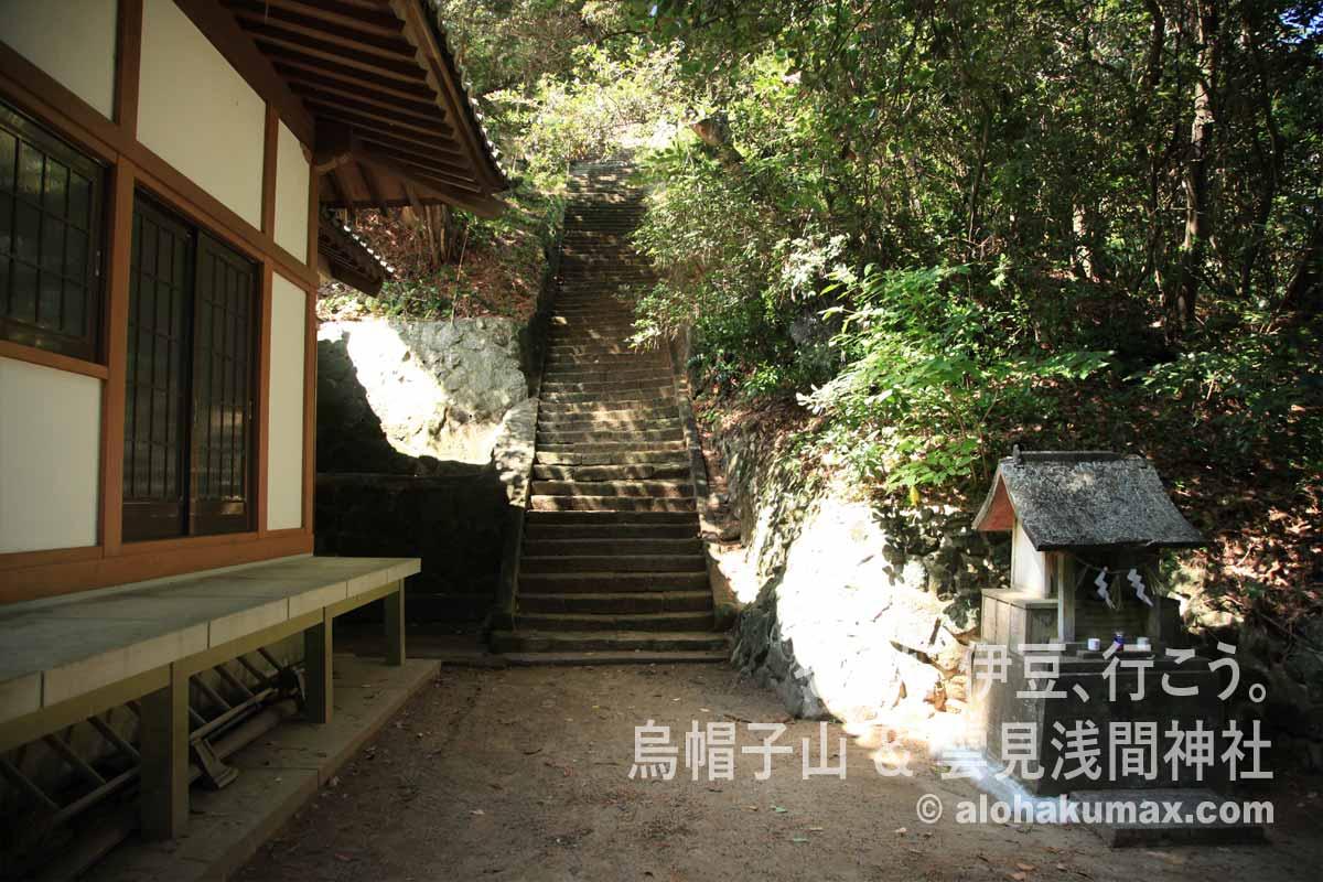 320段の階段