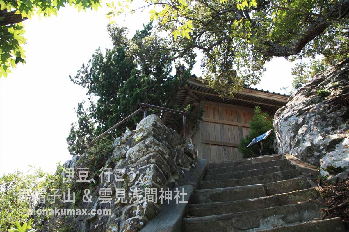 石階段と建物