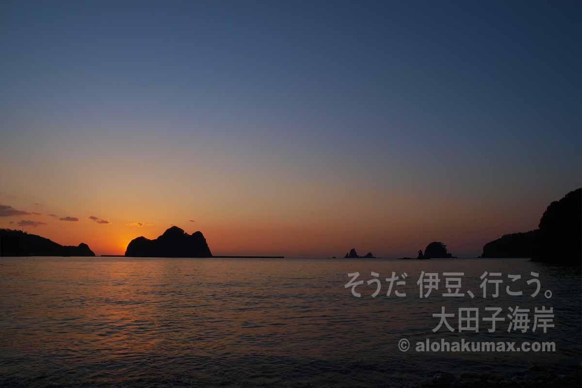 夕陽(2007年12月)