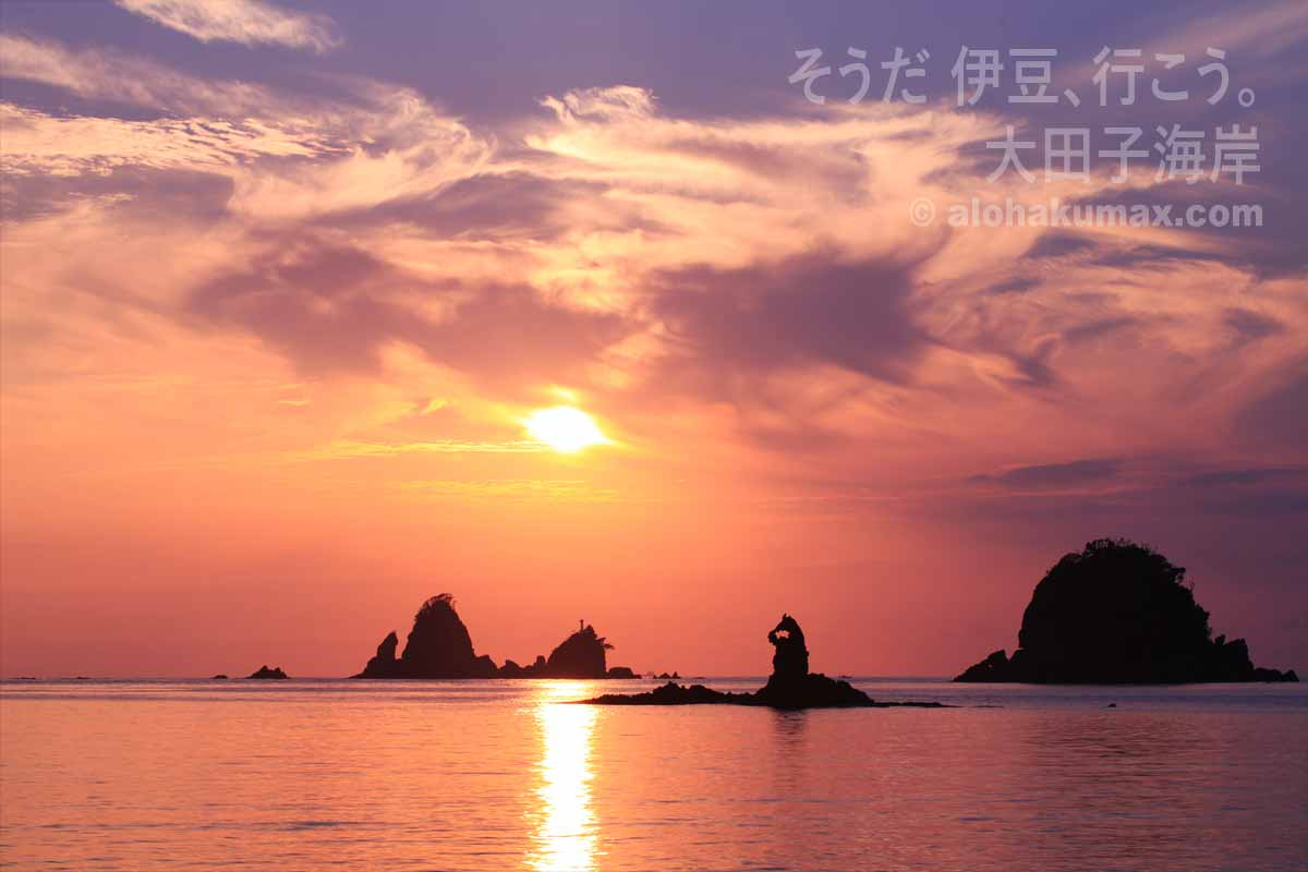 9月の夕陽