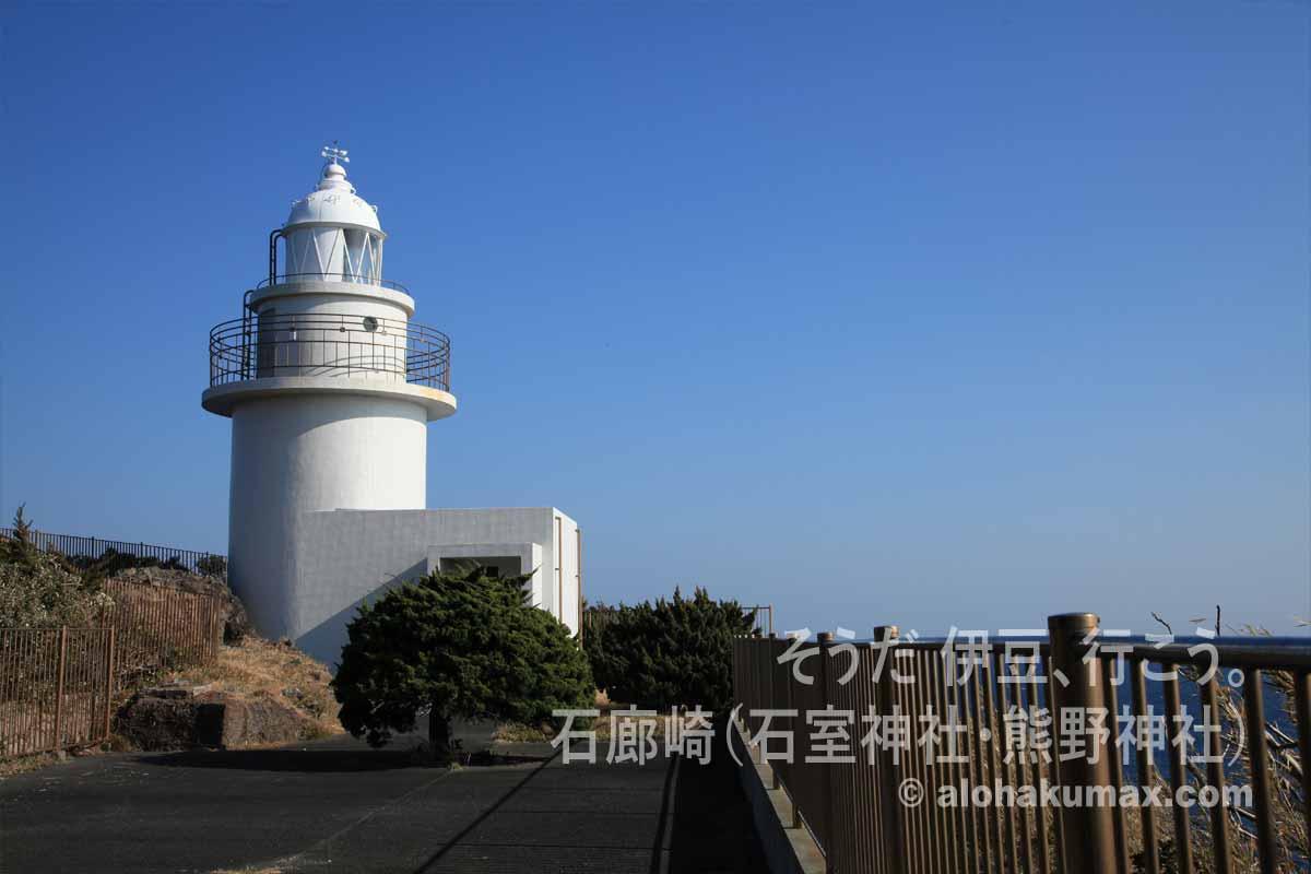 石廊崎灯台 その2