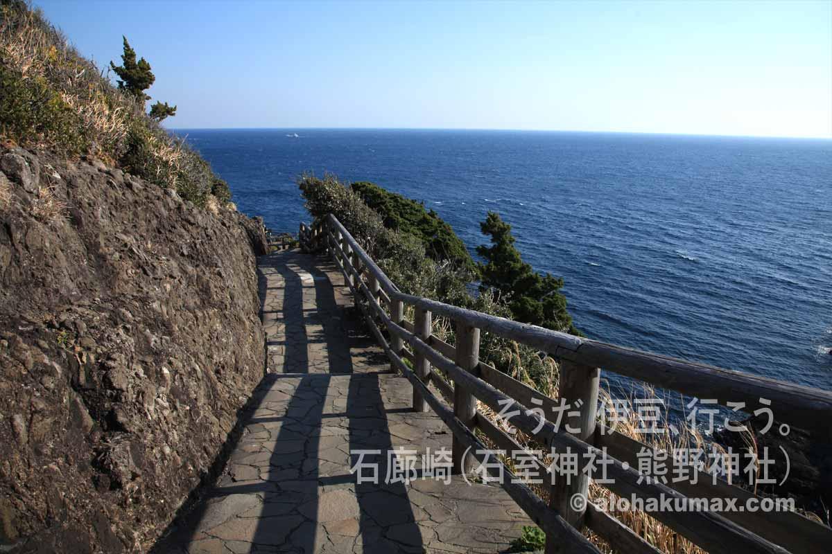 灯台の先の絶景
