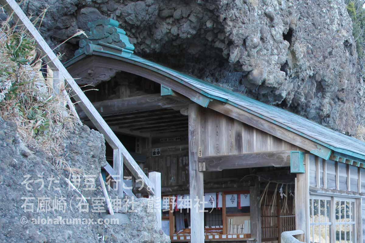 石室神社 その3
