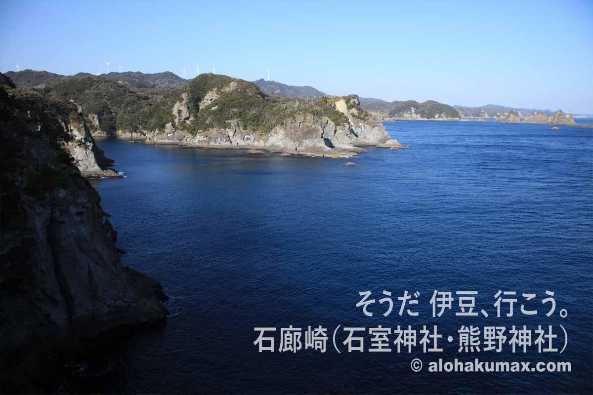 熊野神社から見た景色