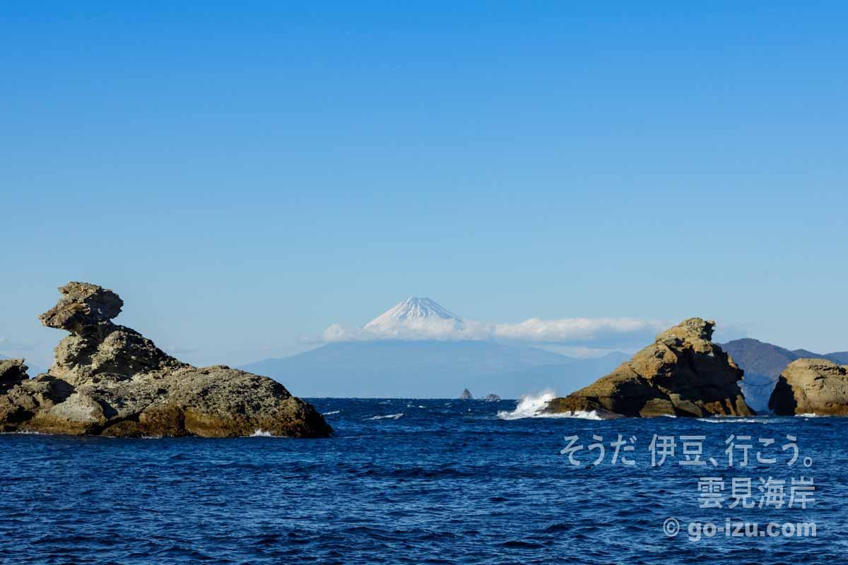 富士山と牛着岩、スフィンクス岩