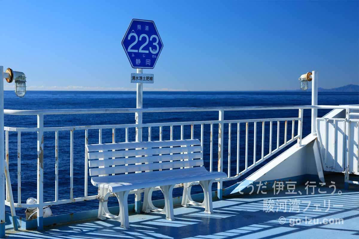 223号線の標識とベンチ