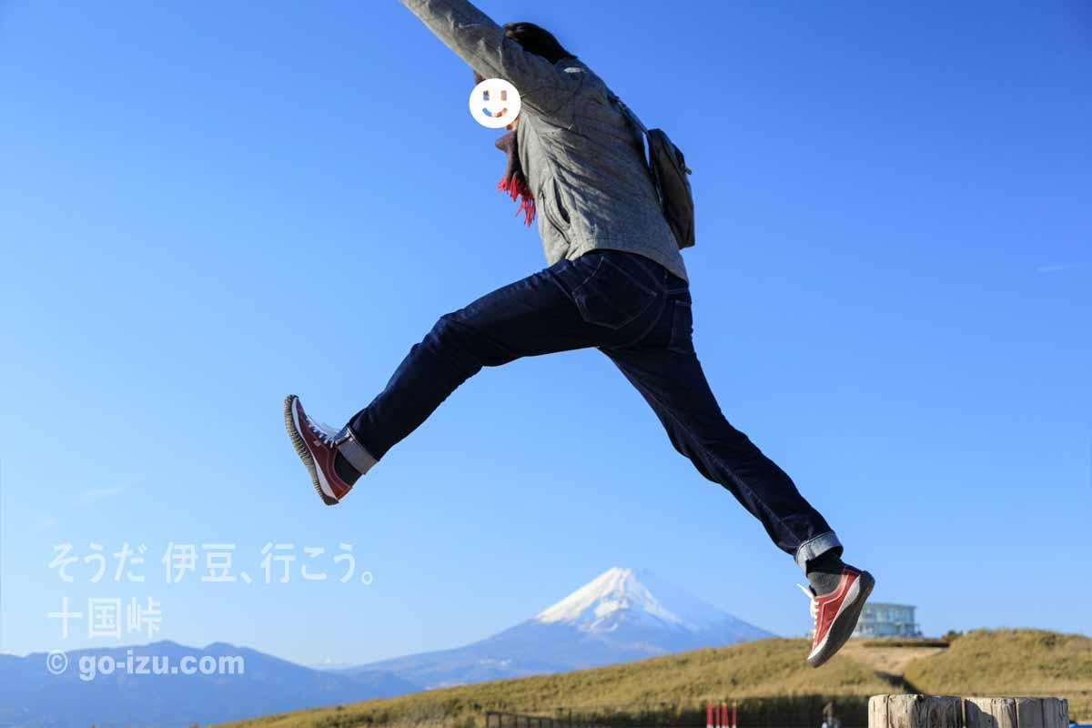 富士山を跨ぐ!