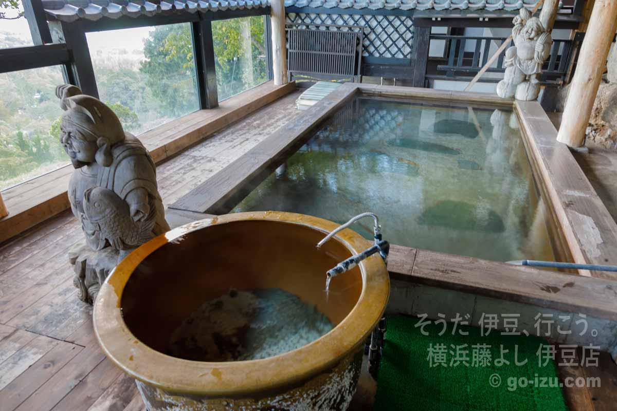 露天風呂「新相模の湯」