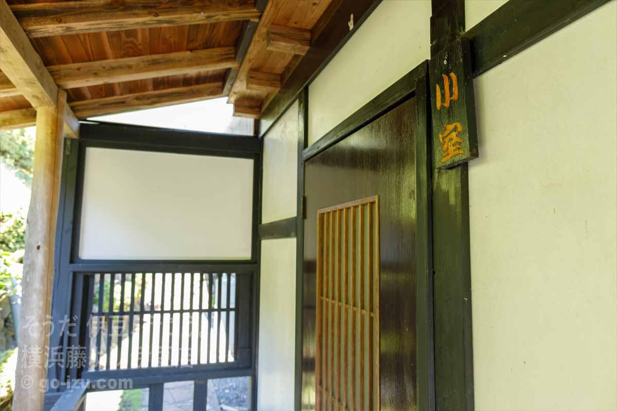 客室「小室」玄関扉