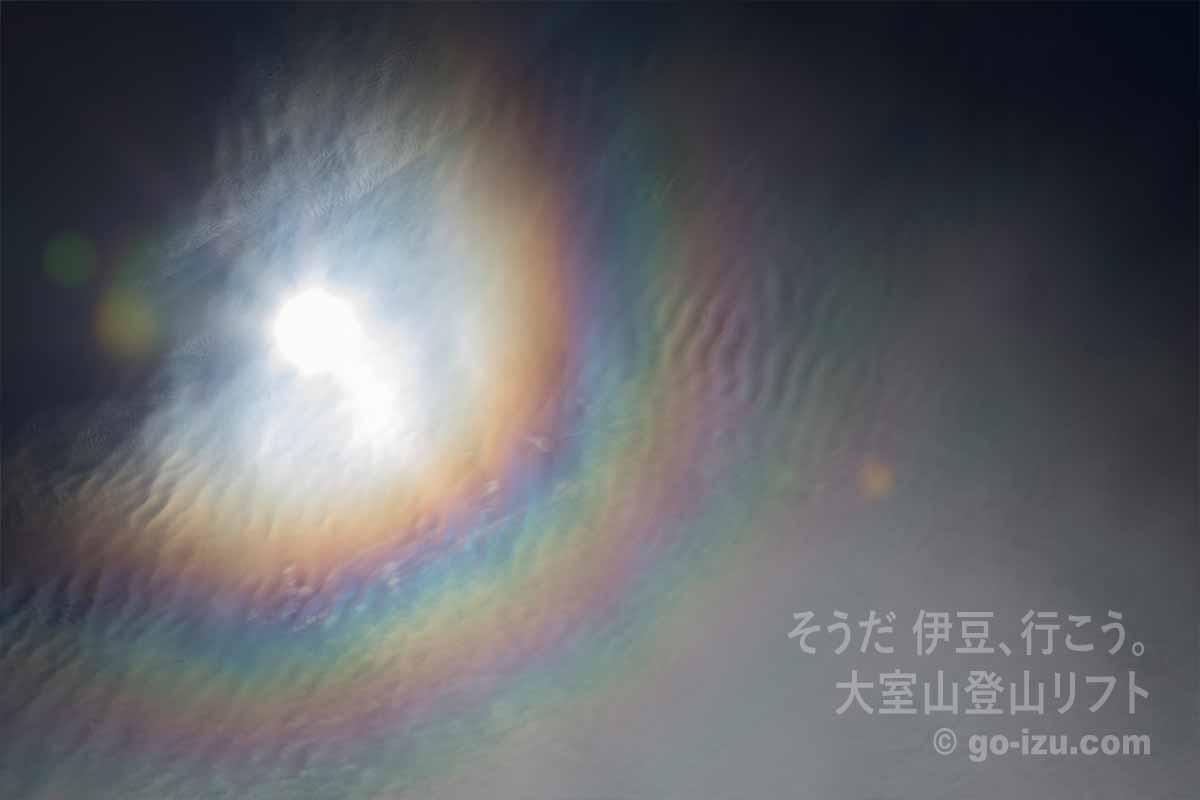 彩雲アップ