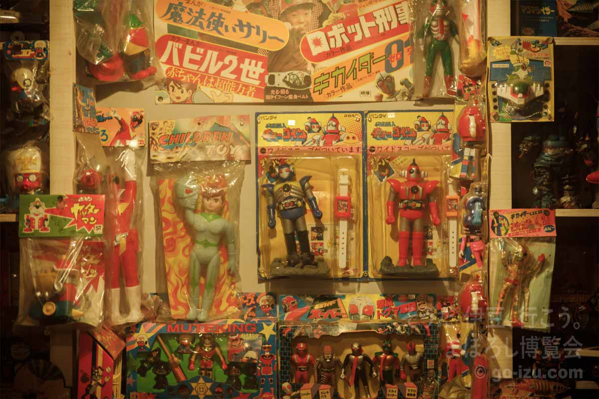 昭和時代のおもちゃ