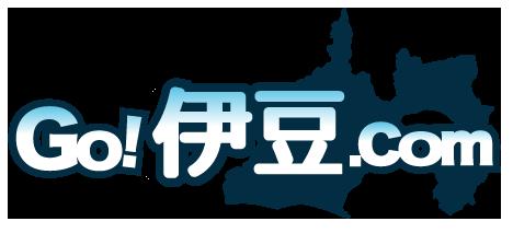 Go! 伊豆.com